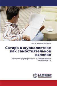 Satira V Zhurnalistike Kak Samostoyatel'noe Yavlenie