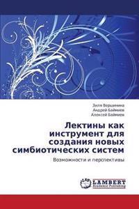 Lektiny Kak Instrument Dlya Sozdaniya Novykh Simbioticheskikh Sistem