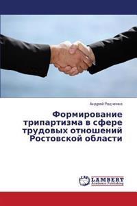 Formirovanie Tripartizma V Sfere Trudovykh Otnosheniy Rostovskoy Oblasti