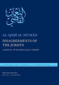 The Disagreements of the Jurists