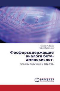 Fosforsoderzhashchie Analogi Beta-Aminokislot.