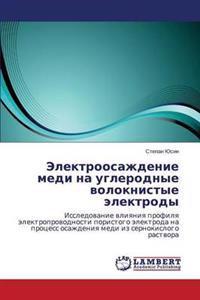 Elektroosazhdenie Medi Na Uglerodnye Voloknistye Elektrody