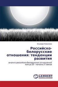Rossiysko-Belorusskie Otnosheniya
