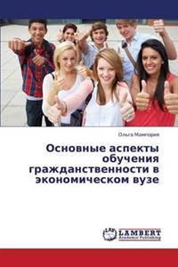 Osnovnye Aspekty Obucheniya Grazhdanstvennosti V Ekonomicheskom Vuze