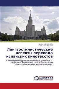Lingvostilisticheskie Aspekty Perevoda Ispanskikh Kinotekstov
