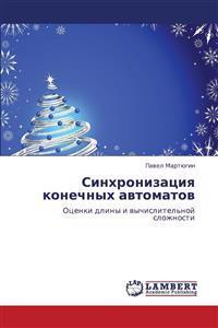 Sinkhronizatsiya Konechnykh Avtomatov