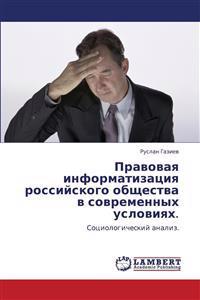 Pravovaya Informatizatsiya Rossiyskogo Obshchestva V Sovremennykh Usloviyakh.