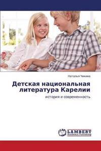Detskaya Natsional'naya Literatura Karelii