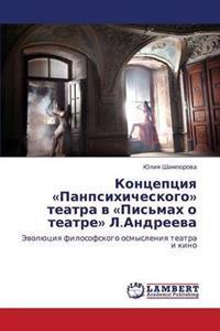 Kontseptsiya Panpsikhicheskogo Teatra V Pis'makh O Teatre L.Andreeva