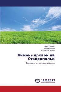 Yachmen' Yarovoy Na Stavropol'e
