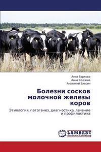Bolezni Soskov Molochnoy Zhelezy Korov