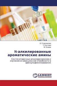 N-Alkilirovannye Aromaticheskie Aminy