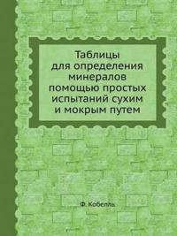 Tablitsy Dlya Opredeleniya Mineralov Pomoschyu Prostyh Ispytanij Suhim I Mokrym Putem