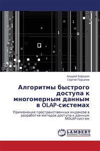 Algoritmy Bystrogo Dostupa K Mnogomernym Dannym V OLAP-Sistemakh