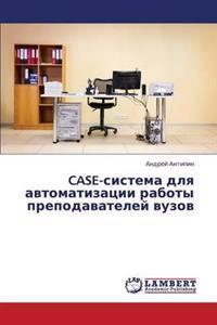 Case-Sistema Dlya Avtomatizatsii Raboty Prepodavateley Vuzov