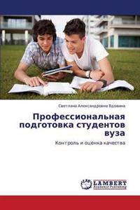 Professional'naya Podgotovka Studentov Vuza