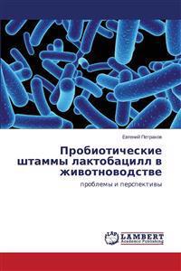 Probioticheskie Shtammy Laktobatsill V Zhivotnovodstve