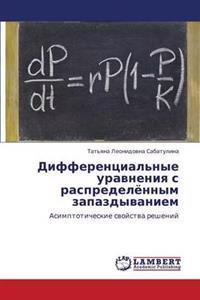Differentsial'nye Uravneniya S Raspredelyennym Zapazdyvaniem