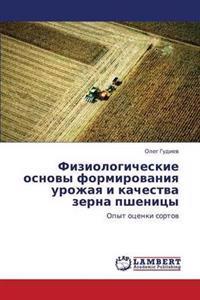 Fiziologicheskie Osnovy Formirovaniya Urozhaya I Kachestva Zerna Pshenitsy