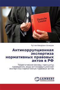 Antikorruptsionnaya Ekspertiza Normativnykh Pravovykh Aktov V RF