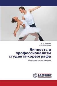 Lichnost' I Professionalizm Studenta-Khoreografa