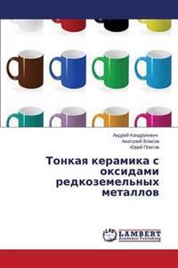 Tonkaya Keramika S Oksidami Redkozemel'nykh Metallov