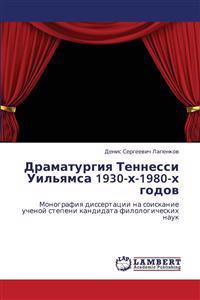 Dramaturgiya Tennessi Uil'yamsa 1930-Kh-1980-Kh Godov