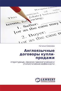 Angloyazychnye Dogovory Kupli-Prodazhi