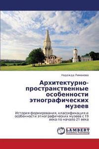 Arkhitekturno-Prostranstvennye Osobennosti Etnograficheskikh Muzeev