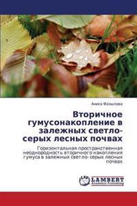 Vtorichnoe Gumusonakoplenie V Zalezhnykh Svetlo- Serykh Lesnykh Pochvakh