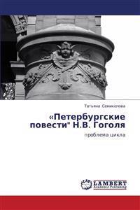 Peterburgskie Povesti N.V. Gogolya