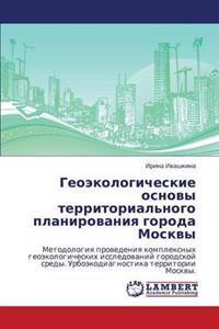 Geoekologicheskie Osnovy Territorial'nogo Planirovaniya Goroda Moskvy