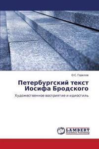 Peterburgskiy Tekst Iosifa Brodskogo