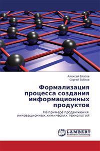 Formalizatsiya Protsessa Sozdaniya Informatsionnykh Produktov