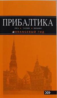 PRIBALTIKA: Riga, Tallin, Vilnjus: putevoditel 3-e izd., ispr. i dop.