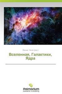 Vselennaya, Galaktiki, Yadra