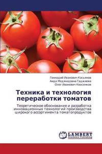 Tekhnika I Tekhnologiya Pererabotki Tomatov