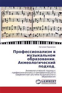Professionalizm V Muzykal'nom Obrazovanii. Akmeologicheskiy Podkhod.