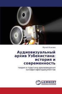 Audiovizual'nyy Arkhiv Uzbekistana