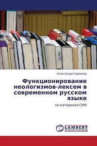 Funktsionirovanie Neologizmov-Leksem V Sovremennom Russkom Yazyke