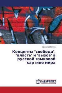 """Kontsepty """"Svoboda,"""" """"Vlast'"""" I """"Vyzov"""" V Russkoy Yazykovoy Kartine Mira"""