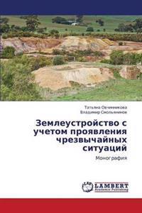 Zemleustroystvo S Uchetom Proyavleniya Chrezvychaynykh Situatsiy
