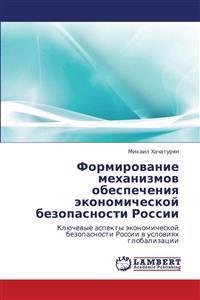 Formirovanie Mekhanizmov Obespecheniya Ekonomicheskoy Bezopasnosti Rossii