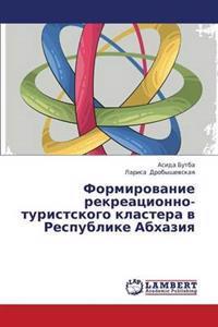 Formirovanie Rekreatsionno-Turistskogo Klastera V Respublike Abkhaziya