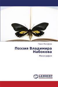 Poeziya Vladimira Nabokova