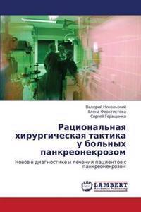 Ratsional'naya Khirurgicheskaya Taktika U Bol'nykh Pankreonekrozom