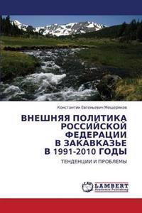 Vneshnyaya Politika Rossiyskoy Federatsii V Zakavkaz'e V 1991-2010 Gody