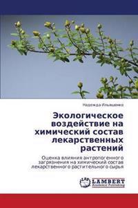 Ekologicheskoe Vozdeystvie Na Khimicheskiy Sostav Lekarstvennykh Rasteniy