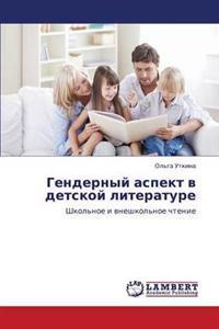 Gendernyy Aspekt V Detskoy Literature