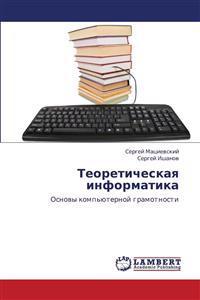 Teoreticheskaya Informatika